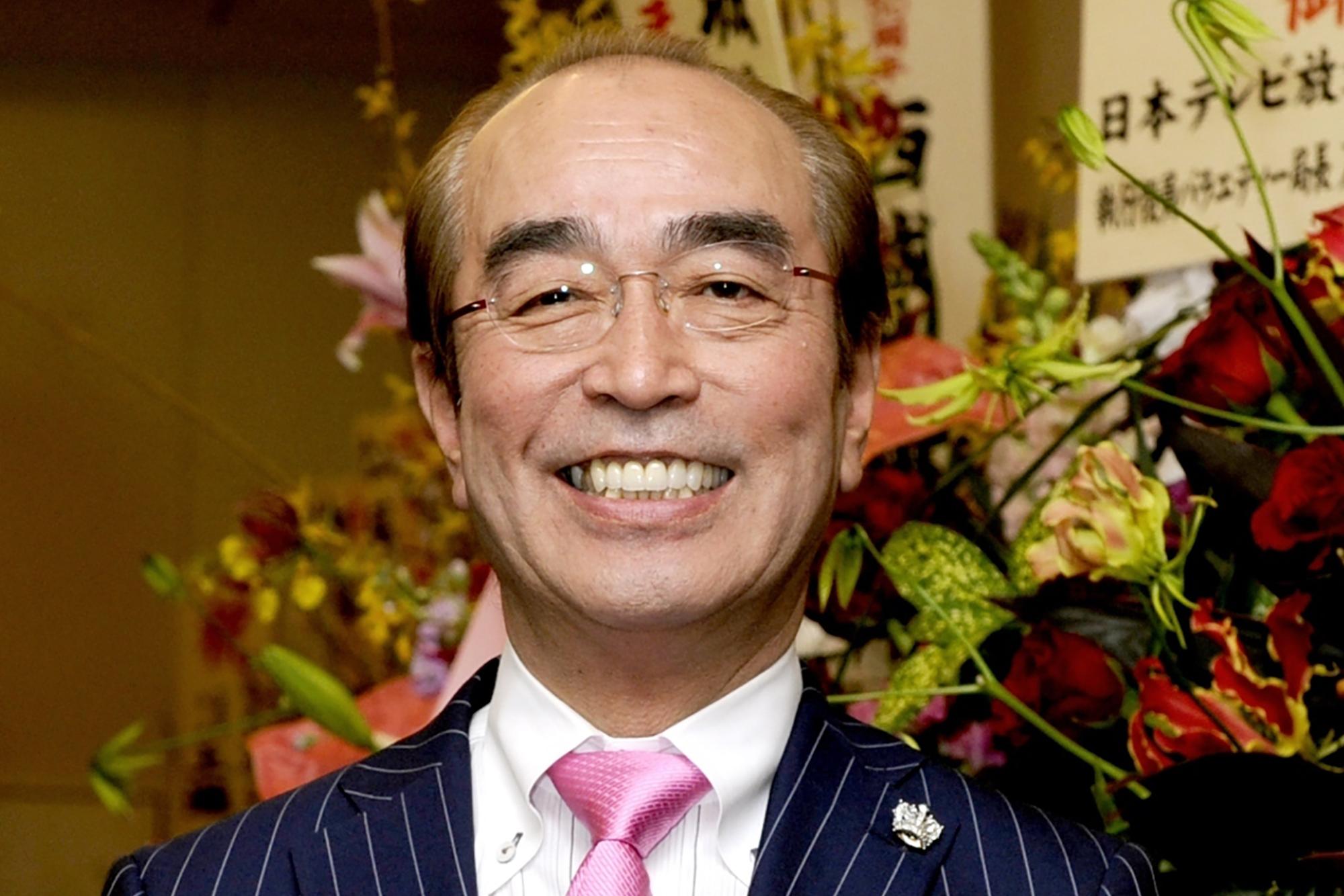 Ken Shimura